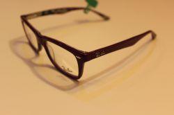 RAYBAN RB5228 5408 szemüveg