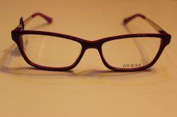 GUESS GU2538 075 szemüveg