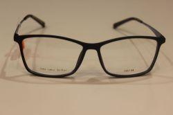 J.L.B. 14E 134 C3 szemüveg