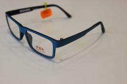 RETRO RR648+C C3 szemüveg