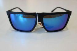 RETRO RR4215 C4 POLARIZED szemüveg