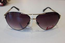 RETRO RR4210 C2 szemüveg