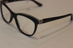 GUESS MARCIANO GM0275 001 szemüveg