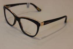 GUESS MARCIANO GM0275 052 szemüveg