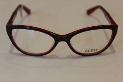 GUESS GU2509 048 szemüveg
