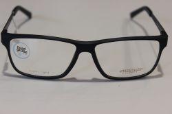 SOLANO S20232A szemüveg