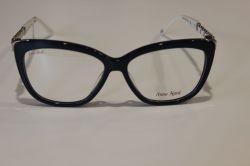 ANNE MARII AM20158B szemüveg