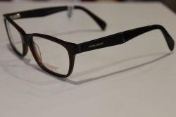 SOLANO S20128C szemüveg
