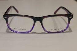 JEAN LOUIS BERTIER SR1695 C01 szemüveg