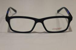 SOLANO S20310D szemüveg