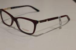 SOLANO S20298E szemüveg