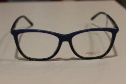 SOLANO S20249 C szemüveg