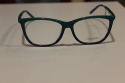 SOLANO S20249 B szemüveg