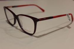 SOLANO S20312 D szemüveg