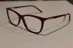 SOLANO S20249 A szemüveg