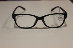 ANNE MARII AM20218 A szemüveg