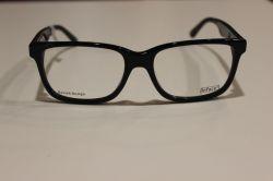 INFACE IF9290-966 szemüveg