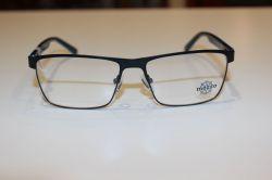 MEZZO MZ10177B szemüveg