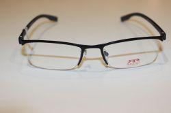 RETRO RR663 C1 szemüveg