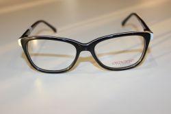 SOLANO S50137B szemüveg