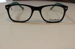 PULL&BEAR PBG65010 szemüveg