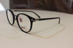 KANGAROO K1719-20 szemüveg