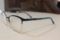 GUY LAROCHE GL76299 513 szemüveg