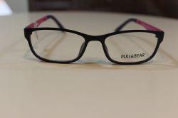 PULL&BEAR PBG61680 szemüveg
