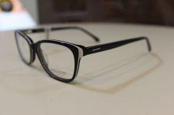 SOLANO S50137 szemüveg
