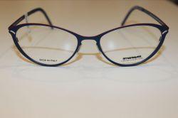 SMARTEYES L104 C2 szemüveg