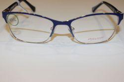 SOLANO S10269 A szemüveg