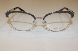 SOLANO S10279 A szemüveg