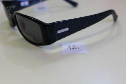 GUESS GU7259 BLK-3 szemüveg