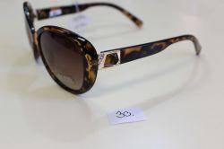 GUESS GU7313 TO-34 szemüveg