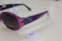 GUESS GUP2016 PUR-58 szemüveg