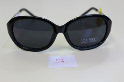 GUESS GUT123 BLK3 szemüveg