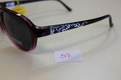 GUESS GUT120 PUR3 szemüveg