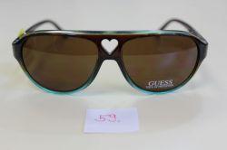GUESS GUT120 BRNBL1 szemüveg