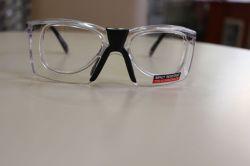 OPTIGUARD 712 szemüveg